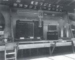 1957年第4回モーターショー(日比谷)に出店の当社ブース